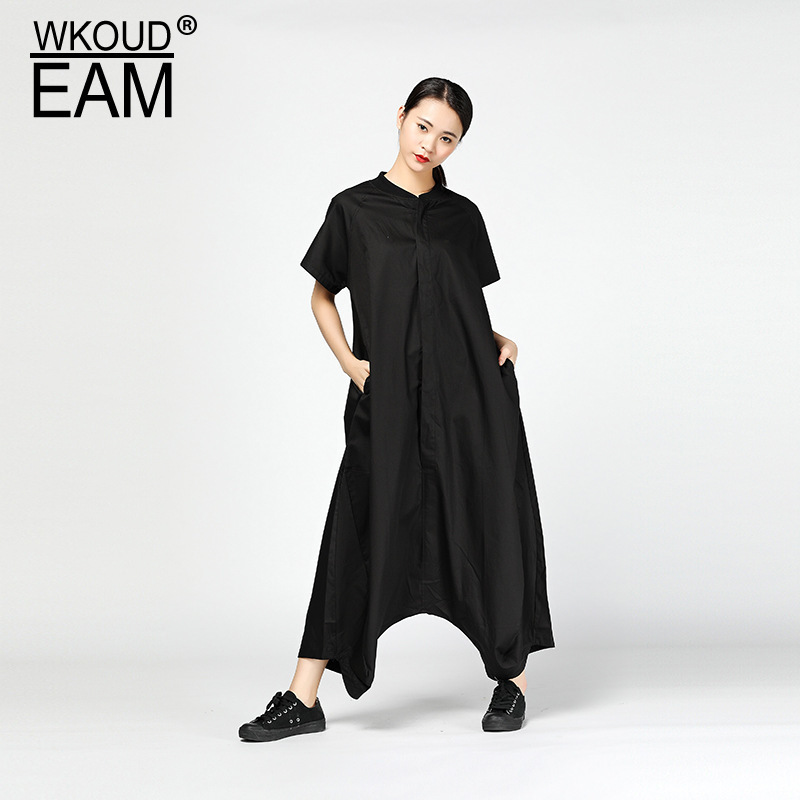 Quality In Hearty Wkoud Eam 2019 New Spring Summer Stand Collar Short Sleeve Pocket Loose Retro Straight Pants Women Jumpsuits Fashion 1c011 Excellent