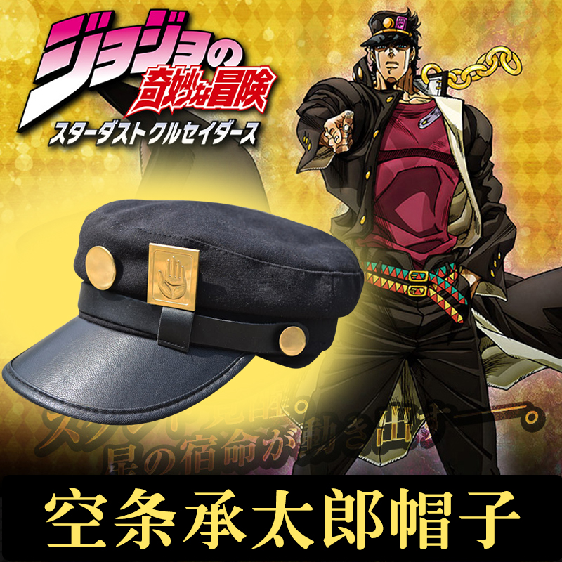 Anime JoJo's Bizarre Adventure Jotaro Kujo Joseph Army Military JOJO Cap Hat+Badge Cosplay Costumes Animation Free shipping