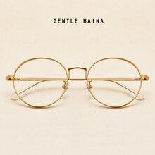 High Quality Titanium Pure IP Plating Material Men and Women Eyeglasses Frame Round Full Rim GM Hand Made Optical Glasses