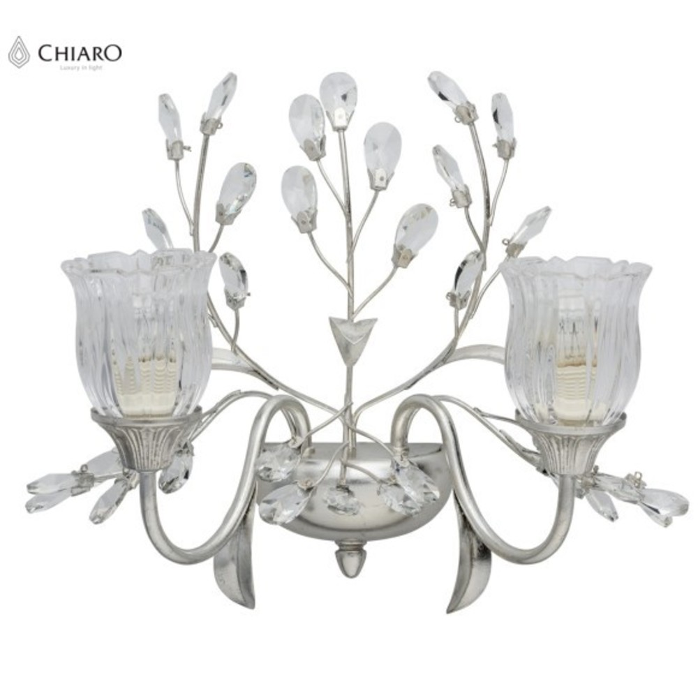 Wall Lamps CHIARO 298022502 lamp Mounted On the Indoor Lighting Lights Spot wall mounted utility hook