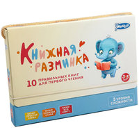 Books umnitsa 8264620 book encyclopedia world school supplies a collection of books for children boys and girls clever MTpromo