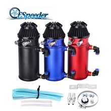 ESPEEDER Aluminum Alloy Oil Catch Can Tank Reservoir With Breather Filter Cylinder Oil Catch Reservoir Tank Can Universal все цены