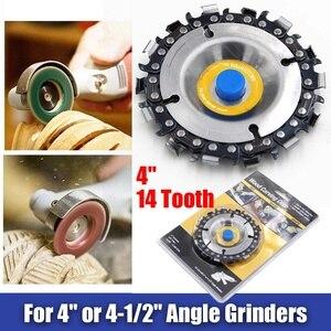 Image 3 - 4 אינץ 14 שיניים מטחנות שרשרת דיסק חיתוך דיסק 16mm ארבור נגרות גילוף דיסק עבור 100/115 זווית מטחנות/מסור עגול