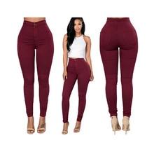 2018 Spring and Autumn New Elastic Women Skinny High Waist Jeans Pencil Pants Stretch Calca Feminina