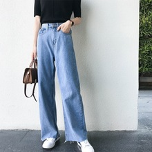 Spring Autumn Jeans Women Fashion Blue High Waist Loose Denim Female Wide Leg Pants Trousers Boyfriend For