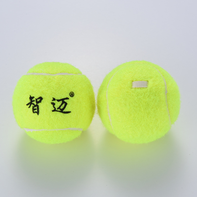 6/12 PCS Tennis Ball Child Tennis Training Balls Tenis Tennis Trainer Ball Raquete Tenis Exercises Kid Pelotas Tenis Competion