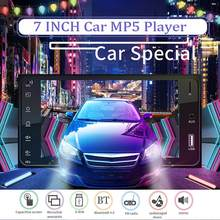 7 นิ้ว 1024*600 FM1/FM2/FM3 HD Touch Screen Auto MP5 Bluetooth USB FM วิทยุรถยนต์สำหรับ Toyota Corolla(China)