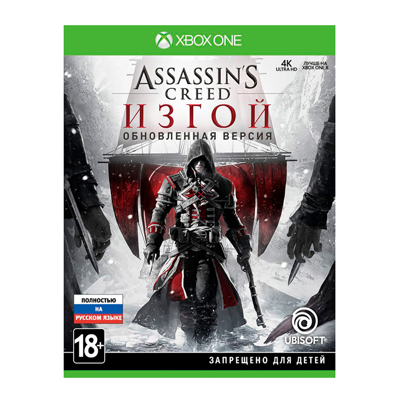 лучшая цена Game Deals xbox Assassins Creed Outcast Updated version Consumer Electronics Games & Accessories