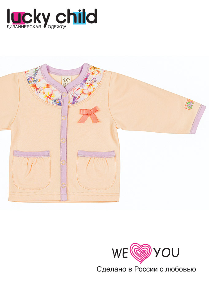 Baby Sweaters LUCKY CHILD for girls 26-20f Kid clothes npkcollection 40cm silicone reborn baby doll toy lifelike birthday gift for kid child lovely smile newborn girls babies dolls