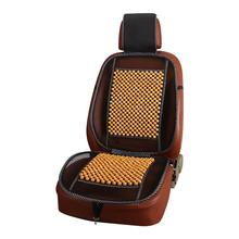 Car Seat Cover Universal Wooden Bead Single Piece Breathable Cool Summer Office Home Chair Car-styling Automobiles Accessories