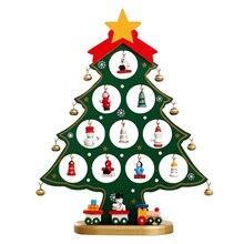 1PC Crafted Creative Wooden Christmas Tree Bookshelf