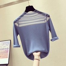 цены Spring Summer Women Pullovers Sweater Knitted Elasticity Casual Jumper Fashion Slim Mesh Hollow Out Female Sweaters