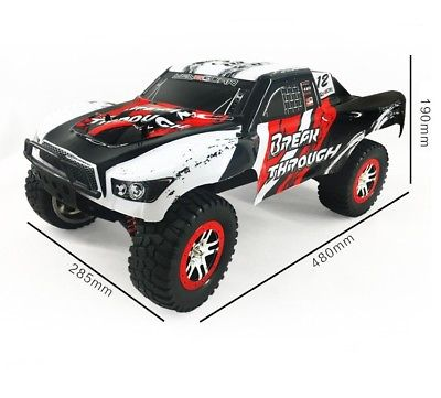 HG <font><b>1/10</b></font> <font><b>RC</b></font> 4WD Knight HG Drift Racing Model 2.4G Climbing <font><b>Car</b></font> RTR <font><b>Motor</b></font> Battery TH04713 image