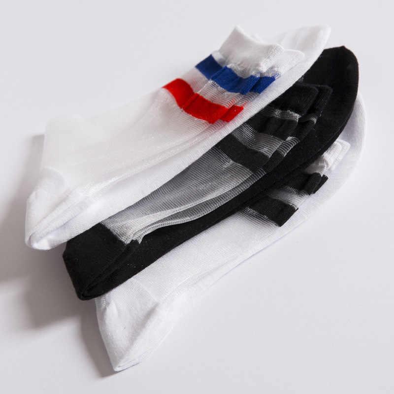 Calcetines sexis de malla de encaje de red de fibra mixta de elasticidad transparente de tobillo hilo de red fino para mujer Calcetines frescos 1 par = 2 piezas ws168