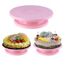 Пластиковая подставка для торта вращающаяся Нескользящая круглая подставка для украшения торта вращающаяся настольная тарелка для кухни сделай сам инструмент для выпечки