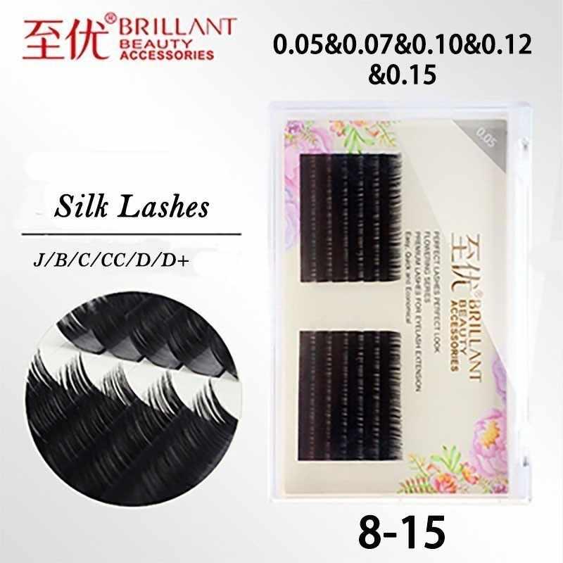a1cc2a5a6e8 ZHIYOU Silk Volume Classic Mega Pick 0.05/0.07/0.10/0.12/0.15 Soft