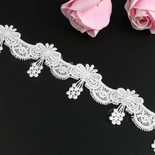 Lace Fabric Trim Flower Grape Embroidery Water Soluble 4.5cm Width DIY handmade Clothing jewelry accessories White 1 Yard/lot
