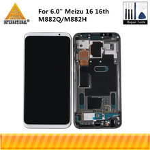 "6.0""Original Super Amoled For Meizu 16 16th M882Q/M882H Axisinternational LCD Display Screen With Frame+Touch Panel Digitizer"