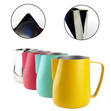 Pull Flower Cup Cappuccino Coffee Milk Mugs 350/600ML Coffeware Latte Art Frothing Pitcher Stainless Steel Handgrip