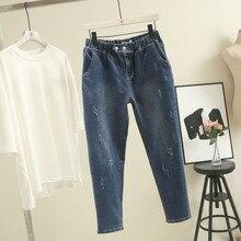 Spring Summer Plus Size Jeans Woman Vintage Ripped For Women Casual Loose Elastic Waist Harem Denim Pants Femme