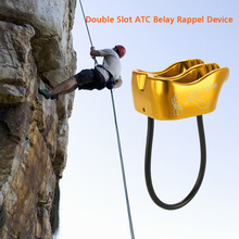 цены Outdoor Climbing Rope Pulley ATC Belay Rappel Device Rock Climbing Carabiners Abseiling  Mountaineering Rope Climbing Equipment