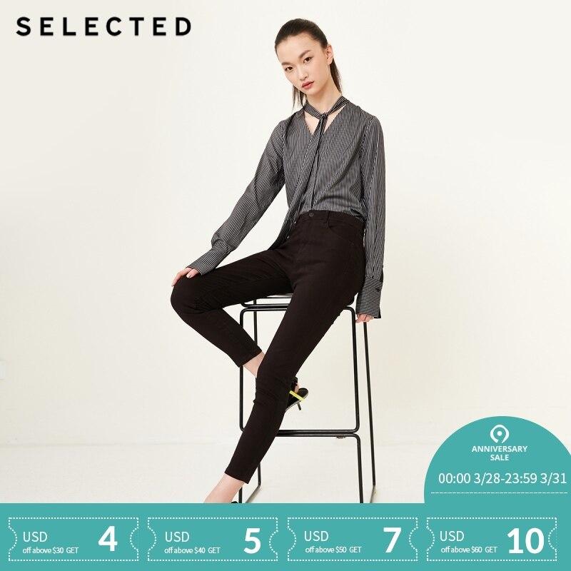 SELECTED Autumn cotton cotton shot tight body wash cowboy trousers jeans S|41813