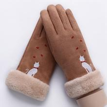 Winter Windproof Double-layer Furry Gloves Touch Screen Suede Leather Cat Snowflake Embroidery Outdoor Warm Fashionable