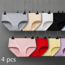 4 Pcs/pack Cotton Briefs Panties Plus Size Underwear Women Intimates Mid-Rise L XL XXL White Pink Grey Purple Blue Black Sale
