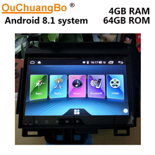 Ouchuangbo automotive gps car nav radio for Lexus CT200 2011-2017 support swc dual zone aux 8 core 4GB+64GB android 8.1 OS lsqstar 7 car dvd player w gps radio aux swc 6cdc tv canbus dual zone for mitsubishi pajero montero