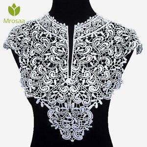 1pc DIY Lace Collar of Beautiful Flower Heart Venise Lace Applique Trim Lace Fabric Sewing Supplies Dress Lace Neckline New