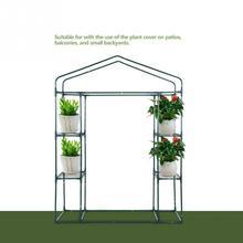 143x73x195 см 4-ярусный выставочный стенд мини-теплица подставки для утюга полки сад балкона Патио Декор