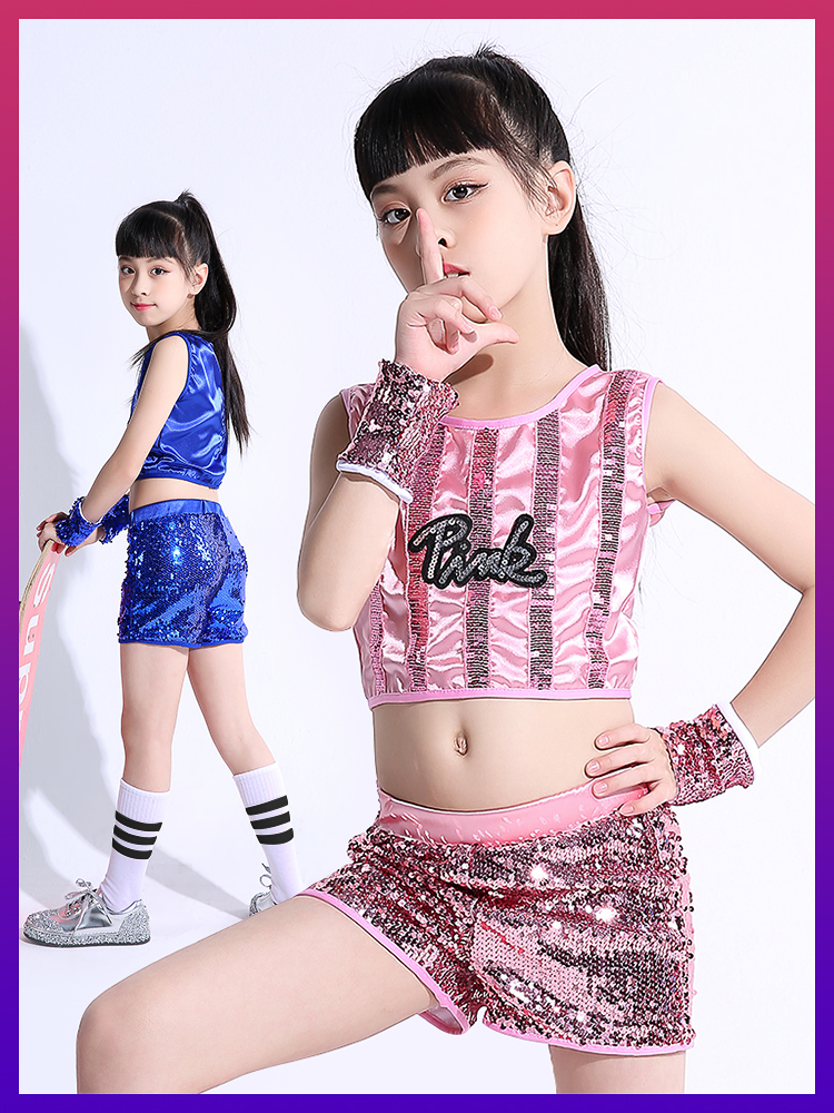 Songyuexia Children's Jazz Sequins Performance Clothes Hip-hop Modern Dance Clothes Boys And Girls Cheerleading