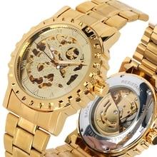лучшая цена Multilateral Gear Watch Gold Bezel Skeleton Mechanical Watch Full Stainless Steel Strap Top Brand Luxury Automatic Watch for Men