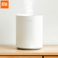 Xiaomi Smartmi 2.25L Air Humidifier High Spray Smart Purifier Fine Water Mist Cloud Maker Automatic Power Off With 3 Gear Speed
