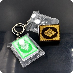 Image 4 - Chaînes à clé en papier, Mini langue arabe coran, Islam musulman ALLAH, véritable pendentif, chaînes à clé, bijoux religieux à la mode