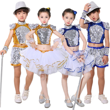 Songyuexia Childrens dress sequins jazz dance Princess tutu skirt Kid childrens