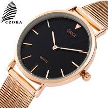 CZOKA Women Quartz Watch Stainless Steel Bracelet Reloj Mujer Casual Ladies Wrist For Woman Womens Watches Clock