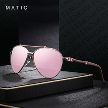 MATIC Ladies Retro Pilot Aviation Sunglasses For Womens Quality Pink Mirrored Sun Glasses Eyewear Luxury Brand Zonnebril Dames