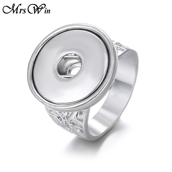 Vintage Antique Silver Metal 18mm Snap Buttons Ring for Men & Women