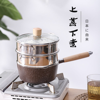 Japanese snow pan health baby auxiliary food non stick small soup milk noodle stew aluminium alloy pot steamer pot steamed set