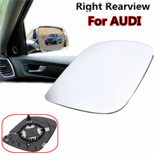 Car Rear View Mirror Glass Electric Heated Right Door Side Rearview Mirror Glass For Audi Q5 2009-2017 Q7 2010-2015
