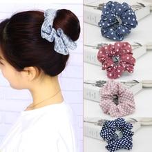 Fashion Chiffon Elastic Round Dot Hair Rope For Women Ponytail Stripe Band High Quality