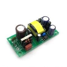 Ac dc (12 ワット) 絶縁型スイッチ電源モジュールAC DC降圧型降圧モジュール 220vターン 5v 9v 12v 15v 24v