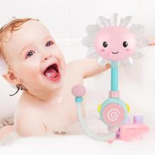 1pcs NEW Baby Funny Water Game Sunflower Shower Faucet Spray Toys For Kids