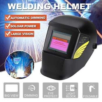 4bf2506578 Gran visión de cascos de energía Solar atenuación automática de soldadura  casco arco de soldadores Len de máscara