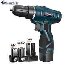 Longyun 12v 16.8v 25v cordless screwdriver with spare lithium ion Battery Electric Drill Home Multifunction Electric Screwdriver