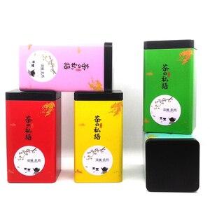 Image 5 - Xin Jia Yi caja de Metal de embalaje, cajas cuadradas de lata en relieve personalizadas, para boda, transparente, estilo japonés, cajas decorativas de té, venta al por mayor