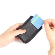 RFID Anti-Theft Brush Credit Card Holder Organ  Name duo