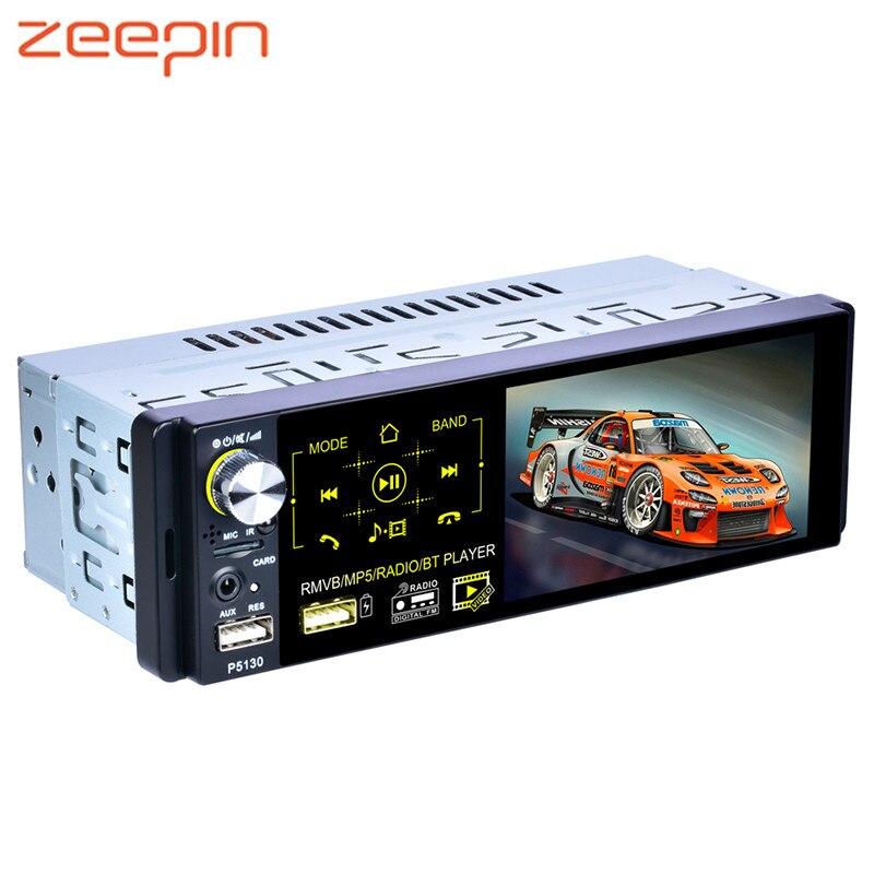 4 pouces P5100 voiture lecteur MP3 WiFi Image inversée FM musique sans perte HD vidéo Bluetooth 4.1 voiture lecteur MP3 multimédia