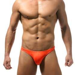 MISSKY Для мужчин пикантные однотонные Цвет нижнее белье Т-образной лед шелковое белье брюки